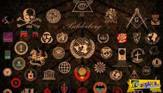 ΑΠΟΚΑΛΥΨΗ: Μυστικό στρατιωτικό έγγραφο της λέσχης Bilderberg που δείχνει τι κάνουν!