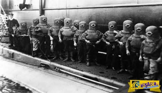 Μήπως τα Minions είναι εμπνευσμένα από εβραϊκά παιδιά που υιοθετήθηκαν από Ναζί επιστήμονες;