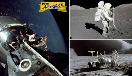 Για πρώτη φορά στο φως της δημοσιότητας έντεκα φωτογραφίες αποστολών της NASA στη Σελήνη!