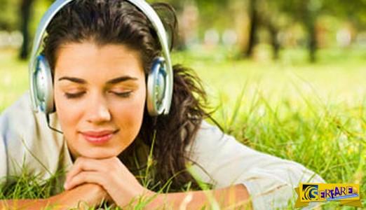 Γιατί ανατριχιάζουμε όταν ακούμε ένα τραγούδι που μας αρέσει;