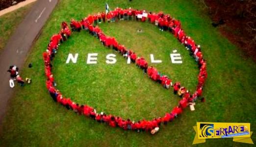 Αγοράζετε προϊόντα Nestle; Για σκεφτείτε το καλύτερα ...