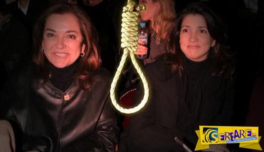 Πόρισμα ΦΩΤΙΑ καίει την Μπακογιάννη - Από που τα έπαιρνε χοντρά η πρώην Υπουργός;
