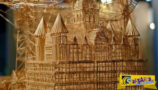 Χρειάστηκε 35 χρόνια και 100.000 οδοντογλυφίδες για να φτιάξει αυτό ...