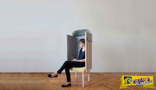 Offline Chair: Αυτός είναι ο μεγαλύτερος εχθρός του κινητού σου!