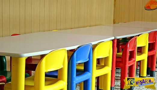 Πώς θα λειτουργούν οι παιδικοί σταθμοί μετά τη μείωση του ωραρίου του προσωπικού;
