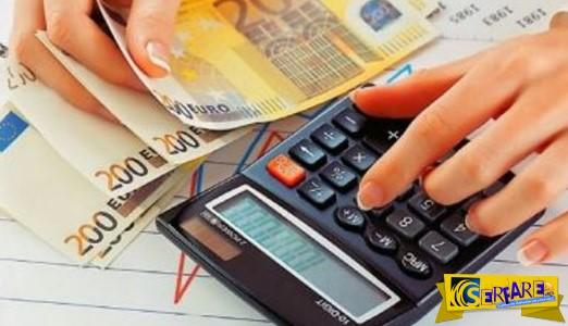 Αλλάζει η παρακράτηση φόρου σε μισθούς και συντάξεις: Πόσα θα παίρνετε καθαρά
