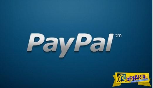 Πότε ανοίγει το paypal και οι κάρτες για συναλλαγές στο εξωτερικό;