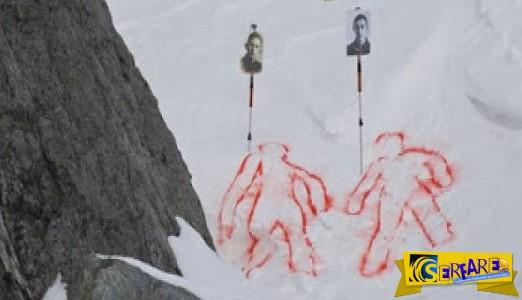 Πέρασμα Ντιάτλοφ στα Ουράλια: Μια από τις πιο «σκοτεινές» τοποθεσίες στη Γη!
