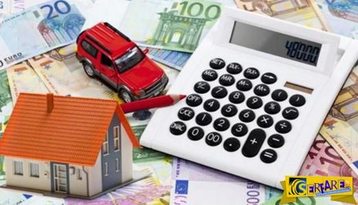 Περιουσιολόγιο: Αυτοκίνητα, σκάφη. Ποιες οι τραγικές αλλαγές στη φορολόγηση