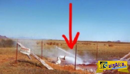 Όταν ένας αγρότης ξεκίνησε να σκάβει, δεν περίμενε να ανακαλύψει κάτι τόσο συγκλονιστικό!