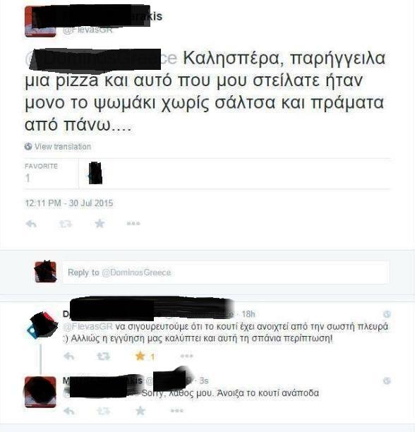 pizza-fail-1