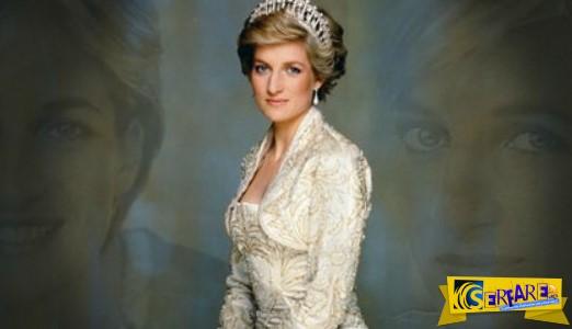 """ΑΠΙΣΤΕΥΤΗ ΑΠΟΚΑΛΥΨΗ της Πριγκίπισσας Νταϊανας: """"Η βασιλική οικογένεια ήταν..."""""""