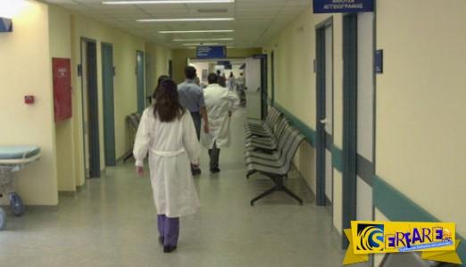 1.095 Προσλήψεις σε Νοσοκομεία για κάλυψη οργανικών Θέσεων!