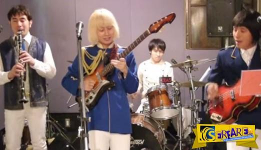 Γιαπωνέζοι ντυμένοι… Beatles τραγουδούν Μαρία με τα Κίτρινα!