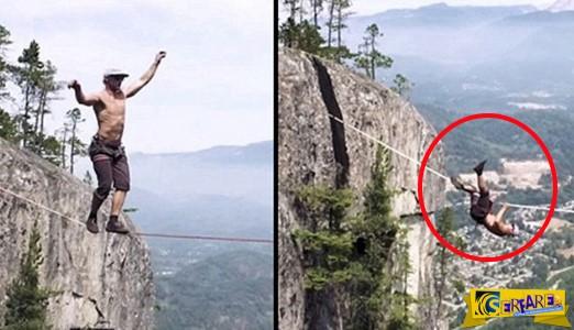 Παραλίγο να πέσει από τα 300 μέτρα όταν προσπάθησε να καταρρίψει το ρεκόρ ακροβασίας!