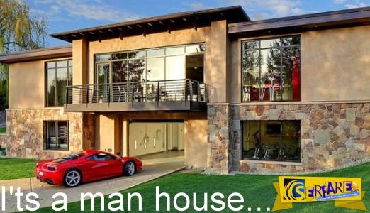 Αυτό το σπίτι ίσως είναι το ιδανικό για κάθε άντρα!