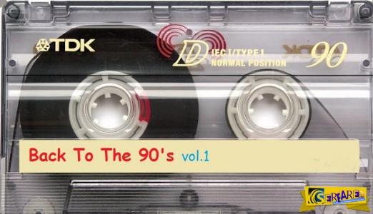 Μοναδική Συλλογή: Back To The 90's vol.1