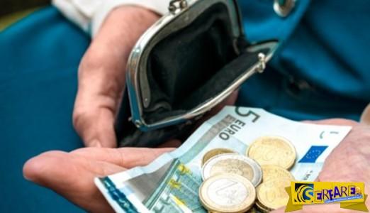 Αλλαγές-εξπρές σε ΙΚΑ, ΔΕΚΟ, Τράπεζες: Τι ετοιμάζεται για συντάξεις, ποιοι οι μεγάλοι χαμένοι