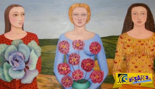 Διδακτική ιστορία: Οι τρεις γυναίκες και η Ευτυχία