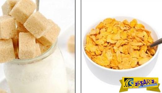 Δείτε ποια τρόφιμα που τρώμε καθημερινά έχουν τιτάνιο, ψυκτικό και καύσιμα αεροσκαφών!
