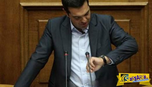 Έπεσε η κυβέρνηση: Ψήφο εμπιστοσύνης ζητά ο Τσίπρας. Πότε οι εκλογές