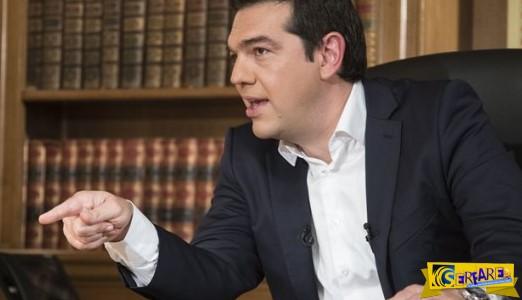 Κέρβερος ο Τσίπρας: Πόσο μειώνει τους μισθούς υπουργών, βουλευτών και στελεχών του Δημοσίου