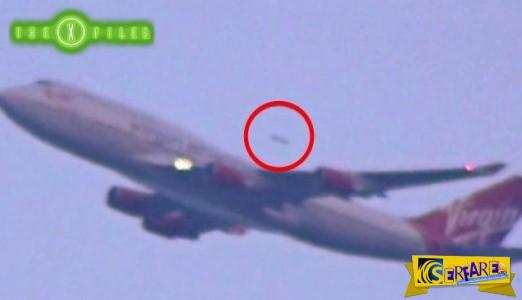 UFO στον ουρανό της Νέας Υόρκης! Το βίντεο που αναστάτωσε το ίντερνετ ...
