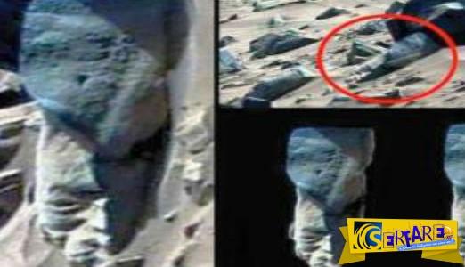 Ένας «αλλόκοτος βράχος» σε φωτογραφία της NASA