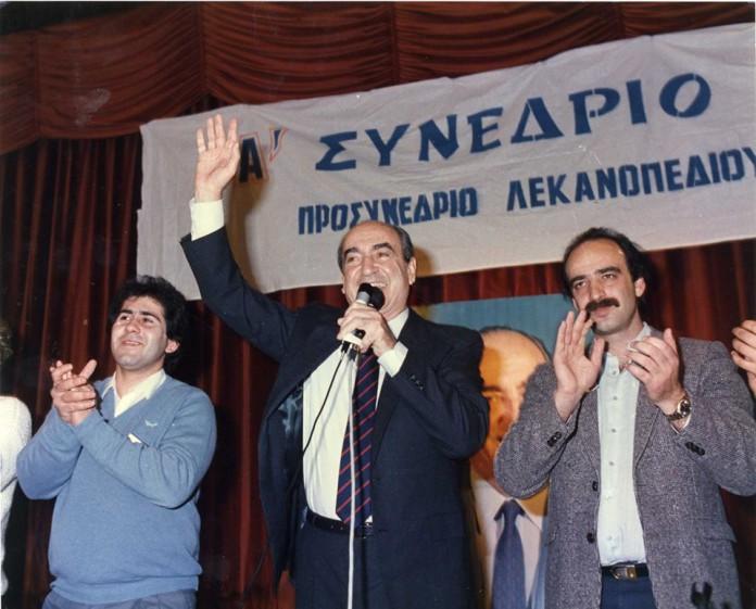 Mitsotakis-Meimarakhs
