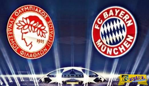 Bayern Olympiakos Live Streaming