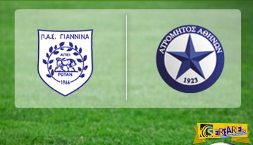 PAS Giannina - Atromitos Live Streaming