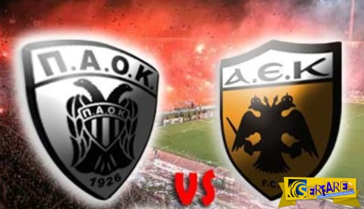 Paok - Aek Live Streaming