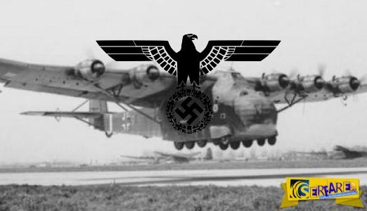 Δείτε το γιγάντιο υπεραεροπλάνο που έφτιαξε ο Hitler για να κατακτήσει το Λονδίνο!