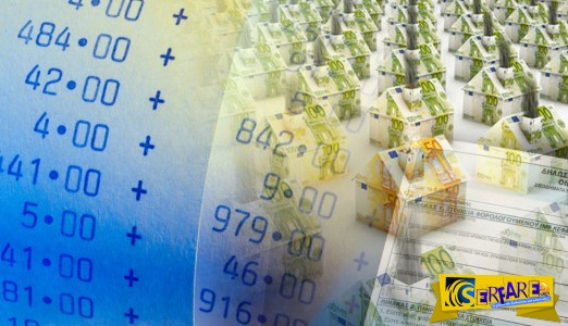 Αφορολόγητο έως 12.000 ευρώ – Ενιαία φορολογική κλίμακα για μισθούς, συντάξεις, ενοίκια