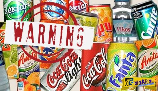 Τι γίνεται στο σώμα σας κάθε φορά που πίνετε αναψυκτικό