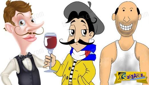 Ανέκδοτο: Ένας Γάλλος, ένας Ιταλός και ένας Έλληνας