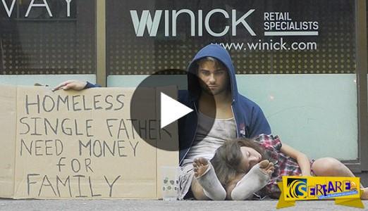 Άστεγος άνδρας ζει στους δρόμους με την κόρη του, αλλά μόλις δείτε πως τους συμπεριφέρονται…