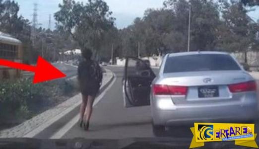 Πήδηξε έξω από το αυτοκίνητό της και το έβλεπε να συγκρούεται με άλλα!