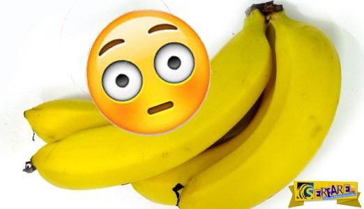 ΑΝΑΤΡΙΧΙΑΣΤΙΚΟ: Μετά από αυτό δεν θα ξαναφάτε μπανάνα ...