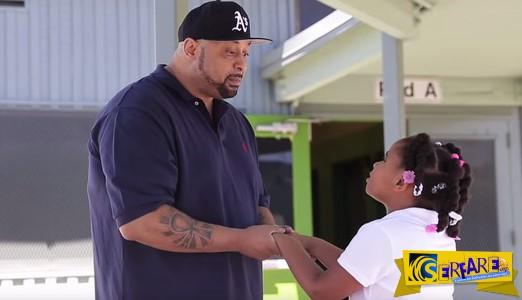 Όταν άκουσε πως η κόρη του ήταν θύμα bullying, έκανε κάτι ΑΝΕΠΑΝΑΛΗΠΤΟ!