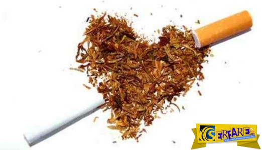 Αυτός είναι ο χυμός που προστατεύει την καρδιά των καπνιστών!