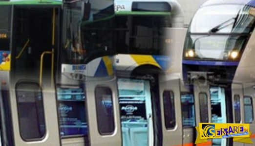 Ποιοι δικαιούνται δωρεάν μετακίνηση στα ΜΜΜ