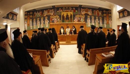 Οι όροι της Εκκλησίας για γάμους και βαφτίσια - Τι απαγορεύεται