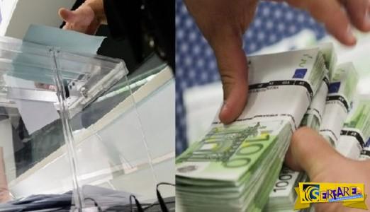 Εκλογές 2015: Πόσα εκατ. ευρώ κόστισαν οι τρεις εκλογές μέσα σε 8 μήνες