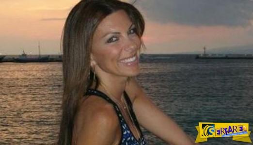 Τρομερό κοpμί Ελληνίδα 40αρα!