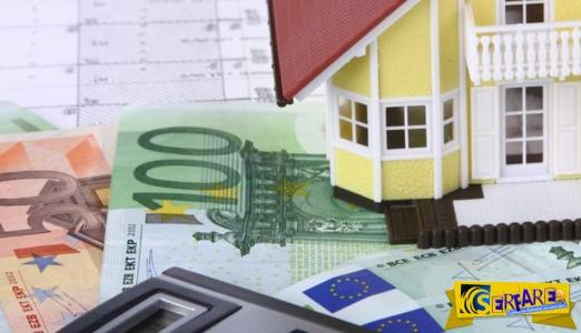 Έρχεται νέος ΕΝΦΙΑ: Ποιοι θα πληρώσουν για ακίνητα-καταθέσεις εκτός Ελλάδας