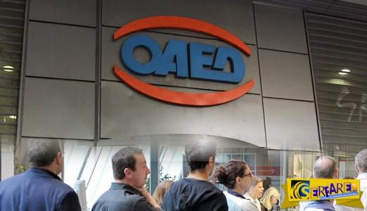 Επίδομα ΟΑΕΔ: Ποιοι δικαιούνται 73 ευρώ τον μήνα. Δικαιολογητικά