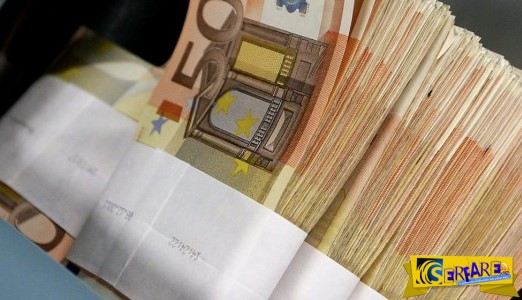 Επίδομα: Ποιοι δικαιούνται έως 600 ευρώ. Δικαιολογητικά. Προθεσμία
