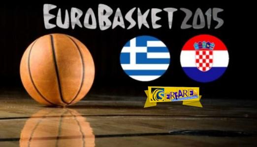 Eurobasket 2015 Ελλάδα: Απίστευτη νίκη επί της Κροατίας!