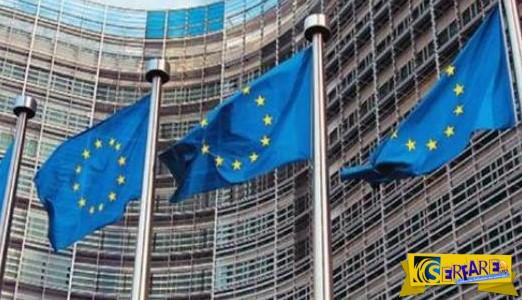 Τα έκτακτα - ευνοϊκά μέτρα της Κομισιόν για την Ελλάδα!